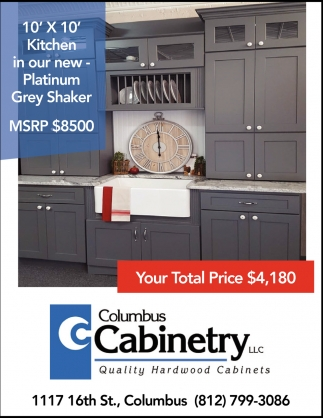 Quality Hardwood Cabinets